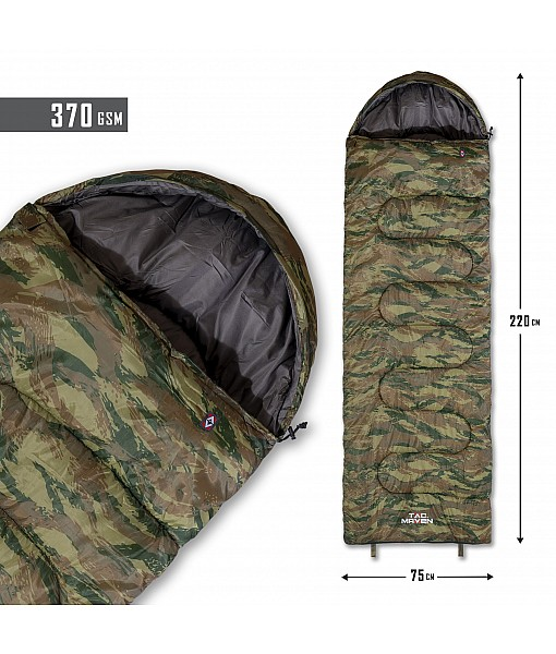 Major Sleeping Bag 370gr/m² Camo